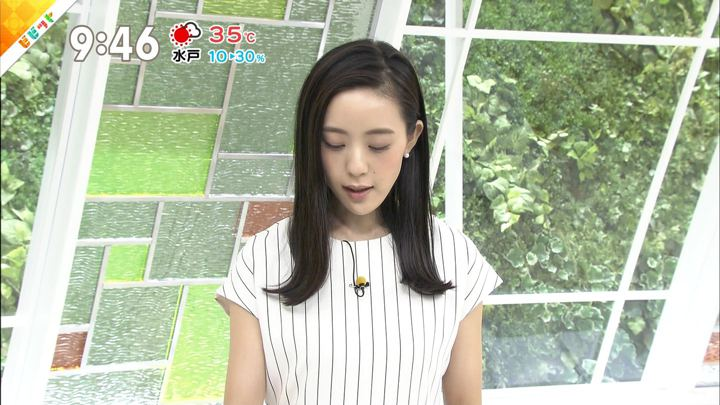 2019年08月09日古谷有美の画像15枚目