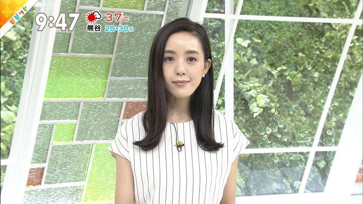 2019年08月09日古谷有美の画像16枚目