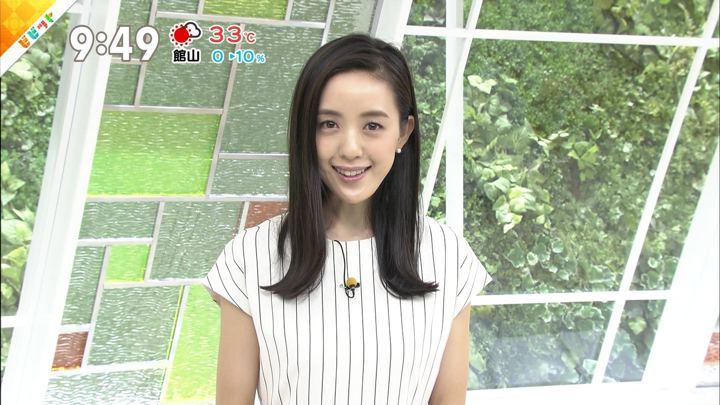 2019年08月09日古谷有美の画像17枚目
