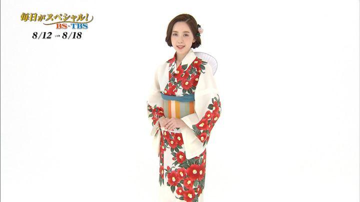 2019年08月10日古谷有美の画像05枚目