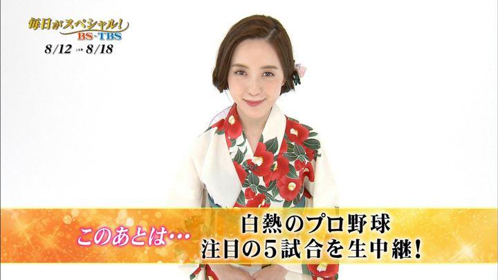 2019年08月10日古谷有美の画像09枚目