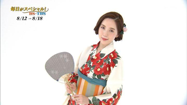 2019年08月10日古谷有美の画像10枚目