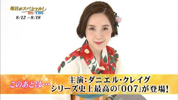 2019年08月10日古谷有美の画像14枚目