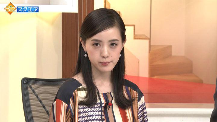 2019年08月11日古谷有美の画像16枚目