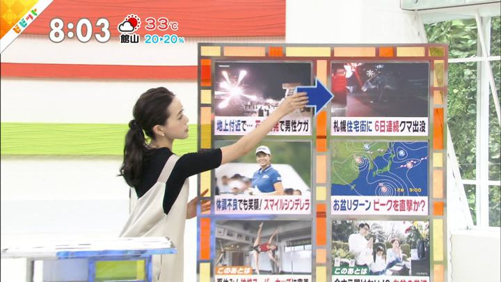 2019年08月12日古谷有美の画像02枚目