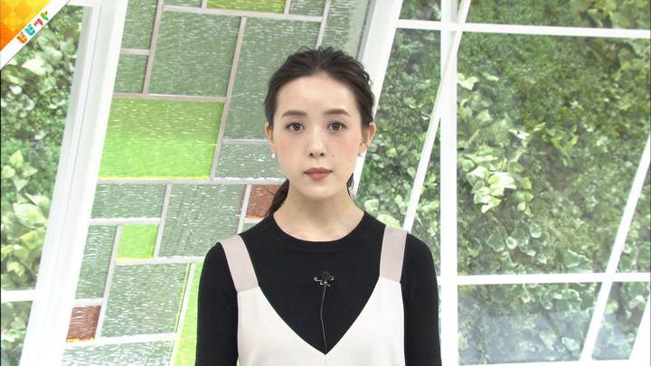 2019年08月12日古谷有美の画像09枚目