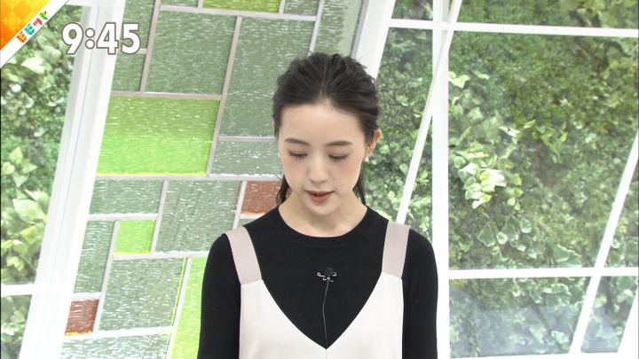 2019年08月12日古谷有美の画像11枚目