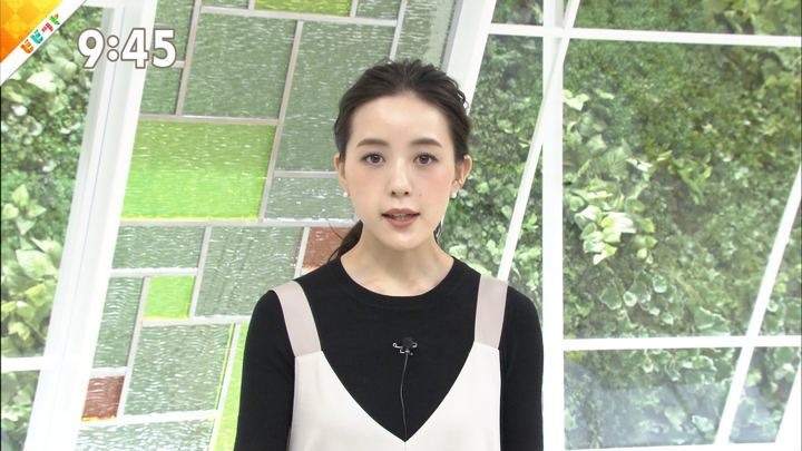 2019年08月12日古谷有美の画像12枚目