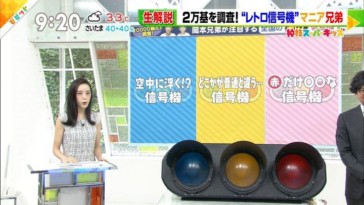 2019年08月13日古谷有美の画像03枚目