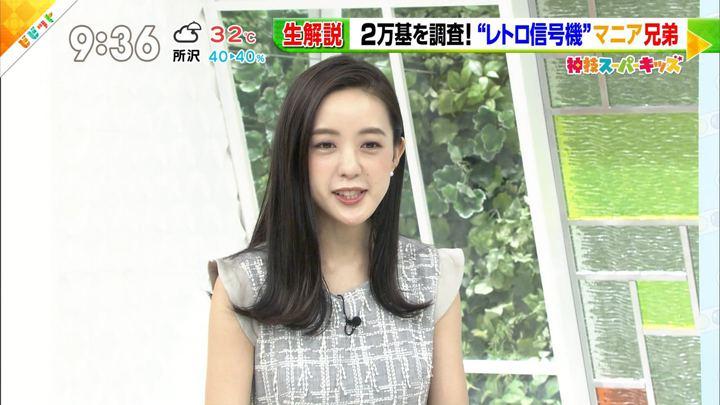 2019年08月13日古谷有美の画像06枚目