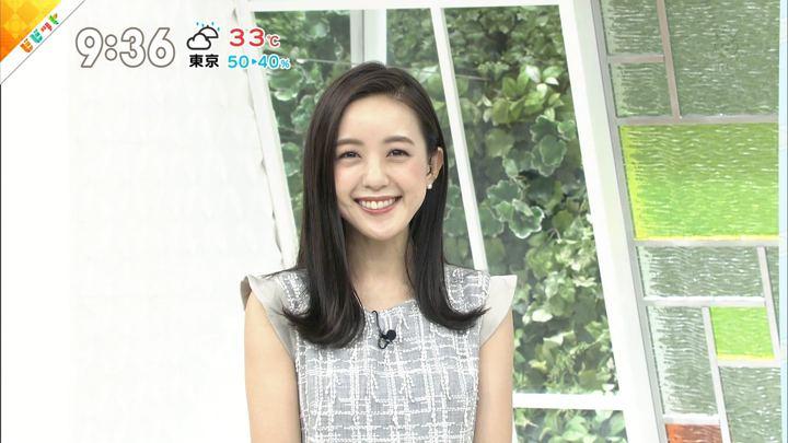 2019年08月13日古谷有美の画像09枚目