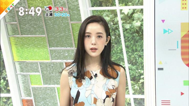 2019年08月16日古谷有美の画像01枚目