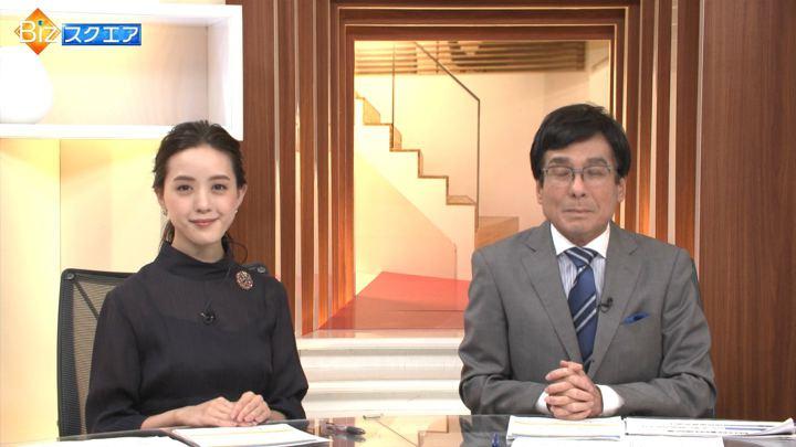 2019年08月25日古谷有美の画像01枚目
