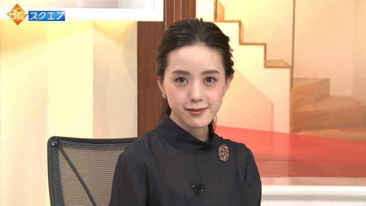 2019年08月25日古谷有美の画像03枚目