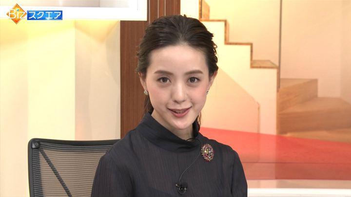 2019年08月25日古谷有美の画像04枚目
