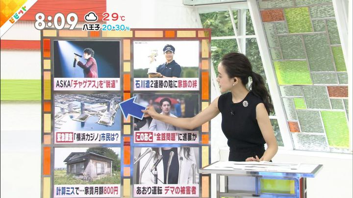 2019年08月26日古谷有美の画像07枚目