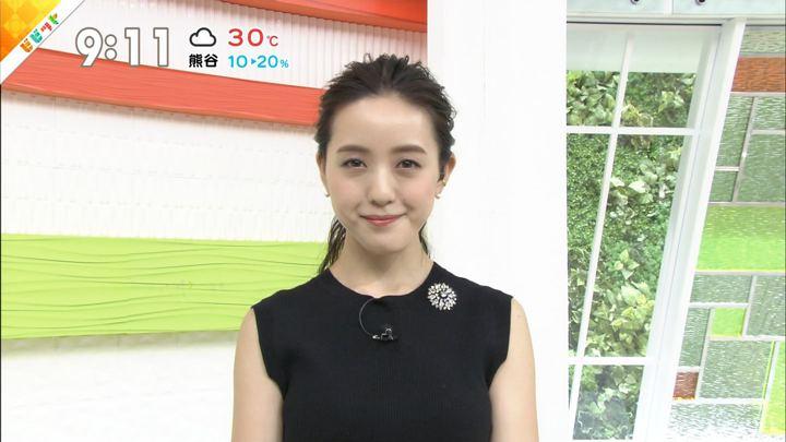 2019年08月26日古谷有美の画像10枚目