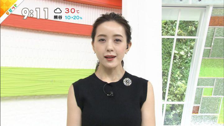 2019年08月26日古谷有美の画像11枚目