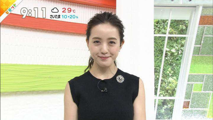2019年08月26日古谷有美の画像13枚目