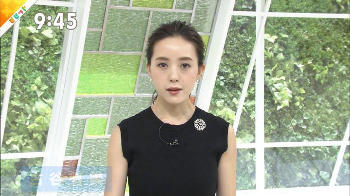 2019年08月26日古谷有美の画像14枚目