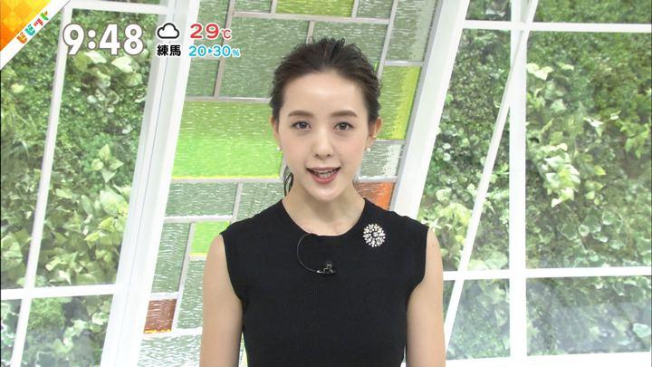 2019年08月26日古谷有美の画像17枚目