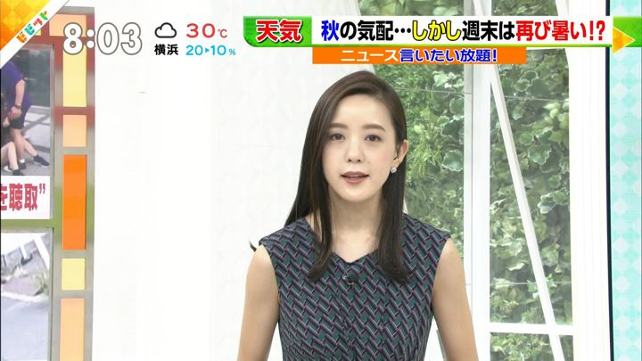 2019年08月27日古谷有美の画像04枚目