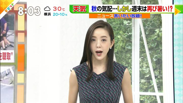 2019年08月27日古谷有美の画像05枚目