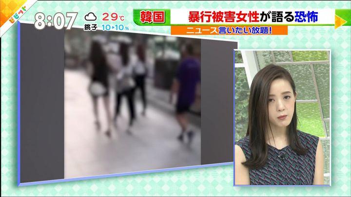 2019年08月27日古谷有美の画像08枚目