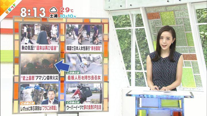 2019年08月27日古谷有美の画像09枚目