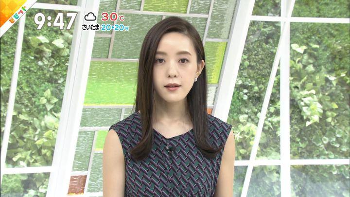 2019年08月27日古谷有美の画像12枚目