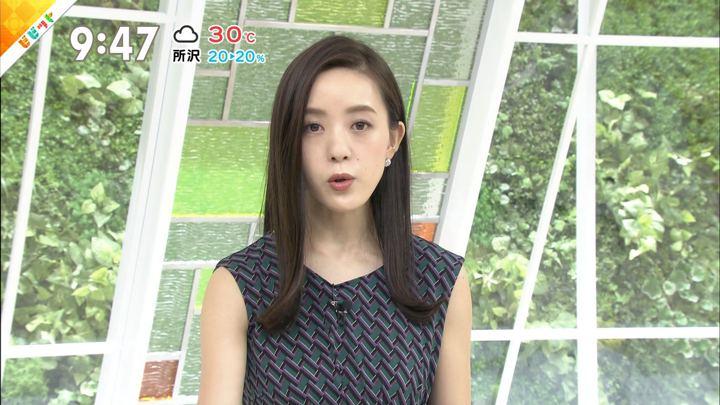 2019年08月27日古谷有美の画像13枚目
