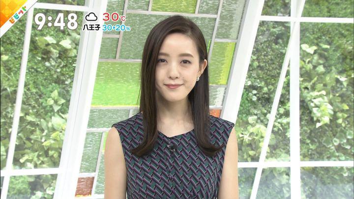 2019年08月27日古谷有美の画像14枚目
