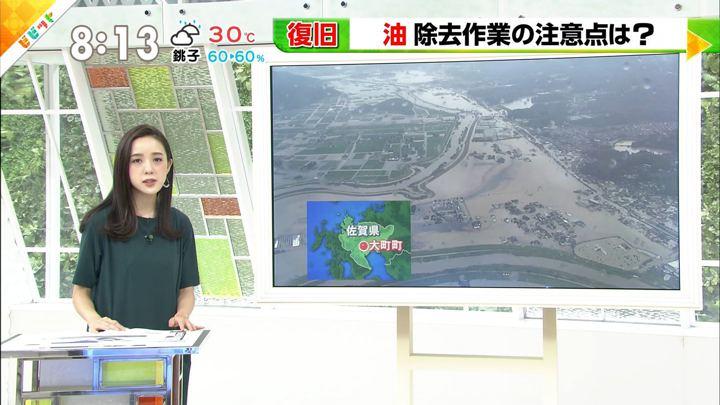 2019年08月30日古谷有美の画像03枚目