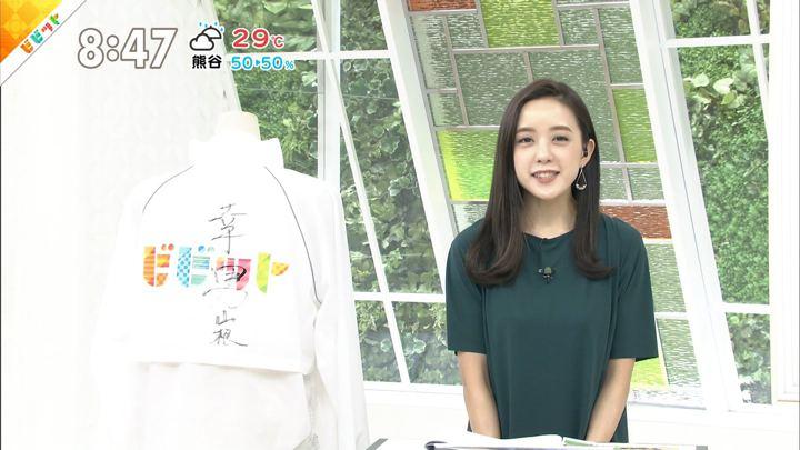 2019年08月30日古谷有美の画像04枚目