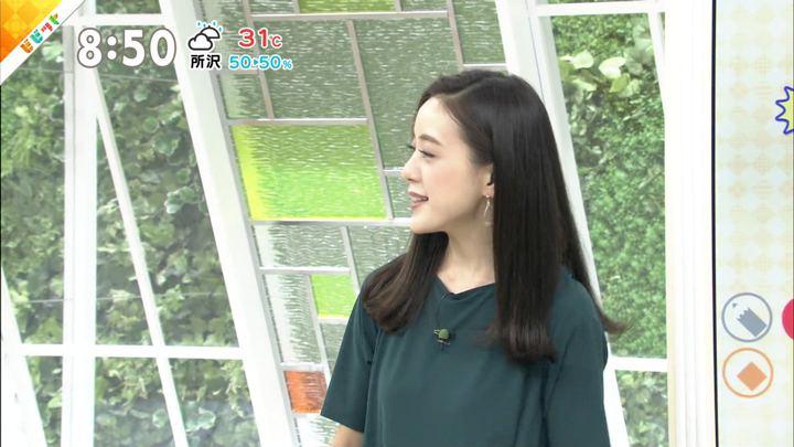 2019年08月30日古谷有美の画像09枚目