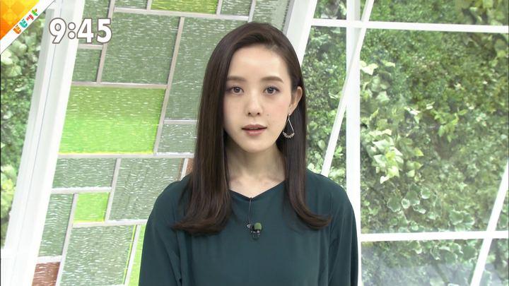 2019年08月30日古谷有美の画像15枚目