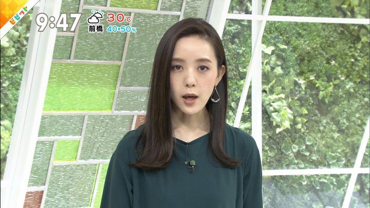 2019年08月30日古谷有美の画像17枚目