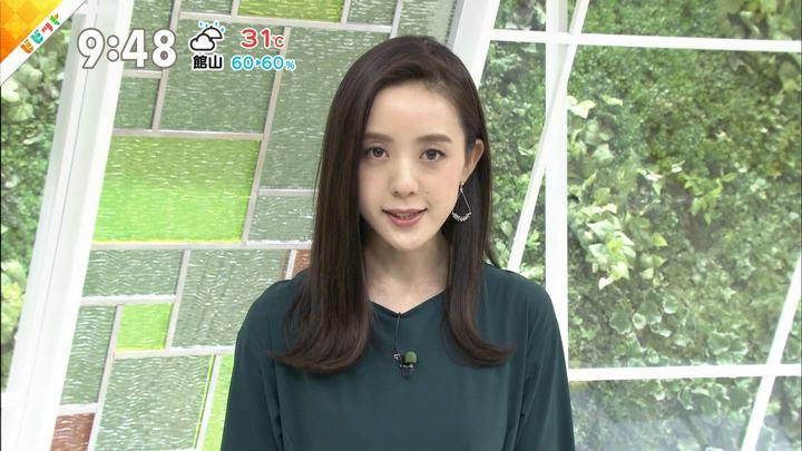 2019年08月30日古谷有美の画像18枚目