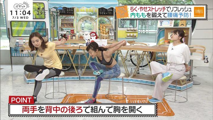 2019年07月03日後藤晴菜の画像07枚目