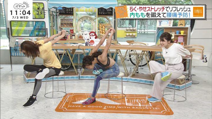 2019年07月03日後藤晴菜の画像08枚目
