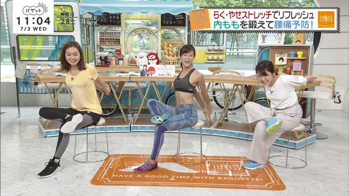 2019年07月03日後藤晴菜の画像09枚目