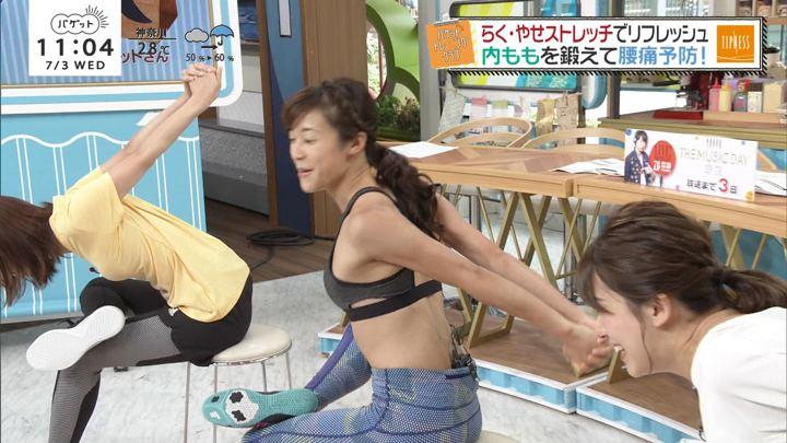 2019年07月03日後藤晴菜の画像10枚目