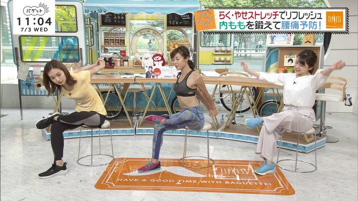 2019年07月03日後藤晴菜の画像11枚目