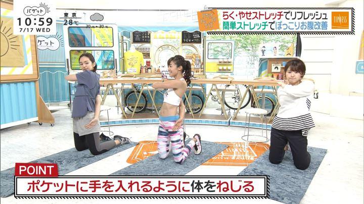2019年07月17日後藤晴菜の画像07枚目