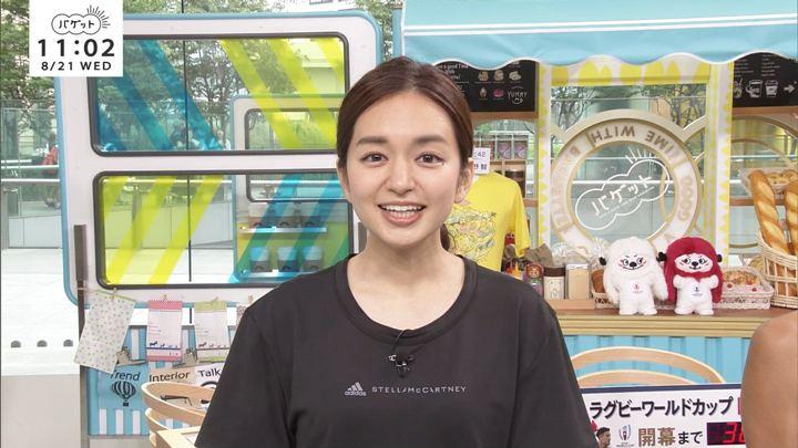2019年08月21日後藤晴菜の画像01枚目