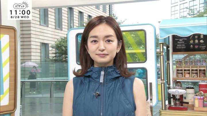 2019年08月28日後藤晴菜の画像01枚目