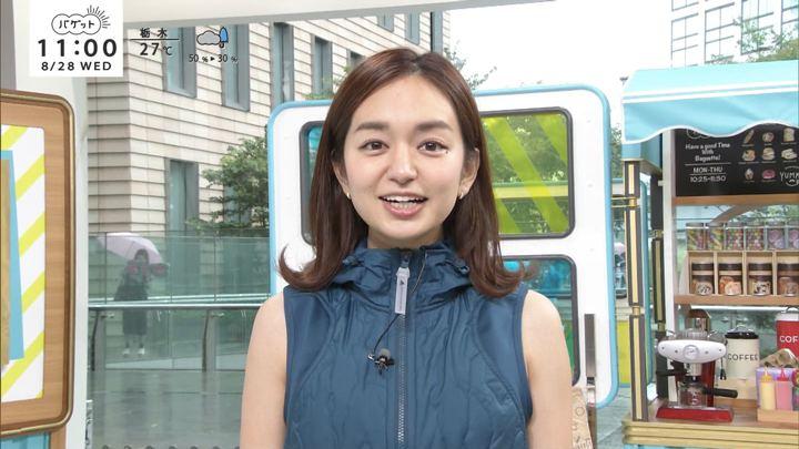 2019年08月28日後藤晴菜の画像02枚目