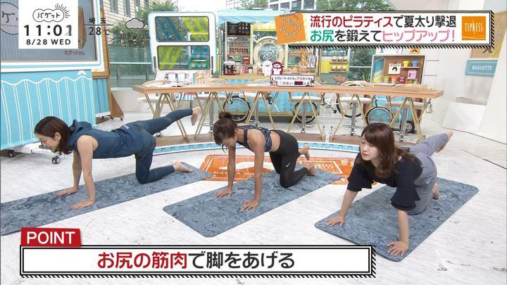 2019年08月28日後藤晴菜の画像06枚目