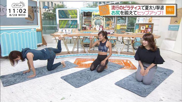 2019年08月28日後藤晴菜の画像11枚目