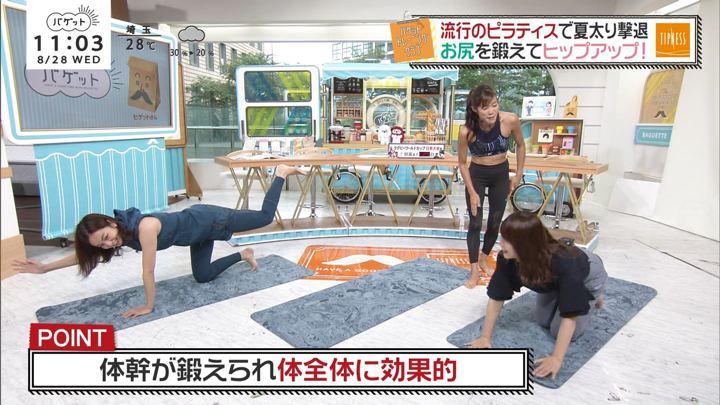 2019年08月28日後藤晴菜の画像12枚目
